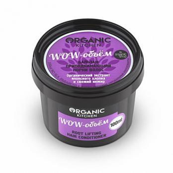 "Organic Shop Бальзам ""Wow-объем"", приподнимающий корни волос 100мл"